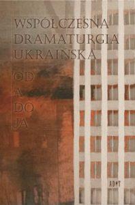 Tłum. Korzeniowska-Bihun Anna